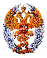 State Prize of the Russian Federation