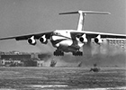 45th anniversary of the military transport Il-76 maiden flight