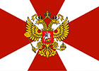 Internal forces of Russian Federation Ministry of Internal Affairs Aviation is one of major IL aircraft operators