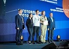 OJSC «Il» design engineer Denis Ilyin takes medal place in the III national championship WORLDSKILLS HI-TECH 2016
