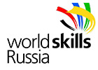 WorldSkills competition at OJSC «Il»