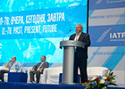 "International Aviation Congress opens as part of III International Air Transport Forum ""IATF-2014"""