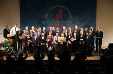 Award ceremony of the annual contest «Aviation worker of the year». Moscow, World Trade Center. October 20, 2014