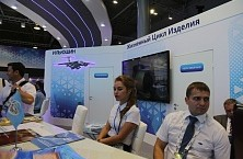 PJSC «IL» on MAKS-2017 Aviation and Space Salon