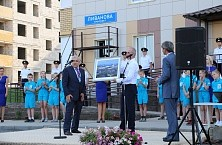 Solemn opening ceremony of boulevard of Ilyushin and prospect of Livanov in Ulyanovsk