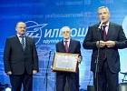 Ilyushin Aviation Complex was awarded Diploma of the Government of the Russian Federation