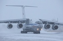 First flights Il-76MD-90A