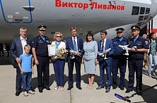 The ceremony of Il-76MD-90A (serial number 0105) naming in honor Viktor Vladimirovich Livanov