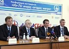 "S. V. Ilyushin Aviation Complex took part in the First all-Russian Producers Conference ""IL-76: yesterday, today, tomorrow""."