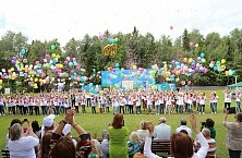 Children's recreation camp «Friendship» of «Il» noted the 60th anniversary of