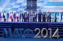 III International Aviation Transport Forum IATF-2014