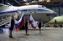 Solemn ceremony of transferring first heavy transport aircraft IL-76MD-90A to the first customer